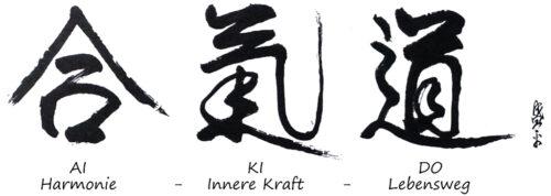 aikido-schriftzeichen